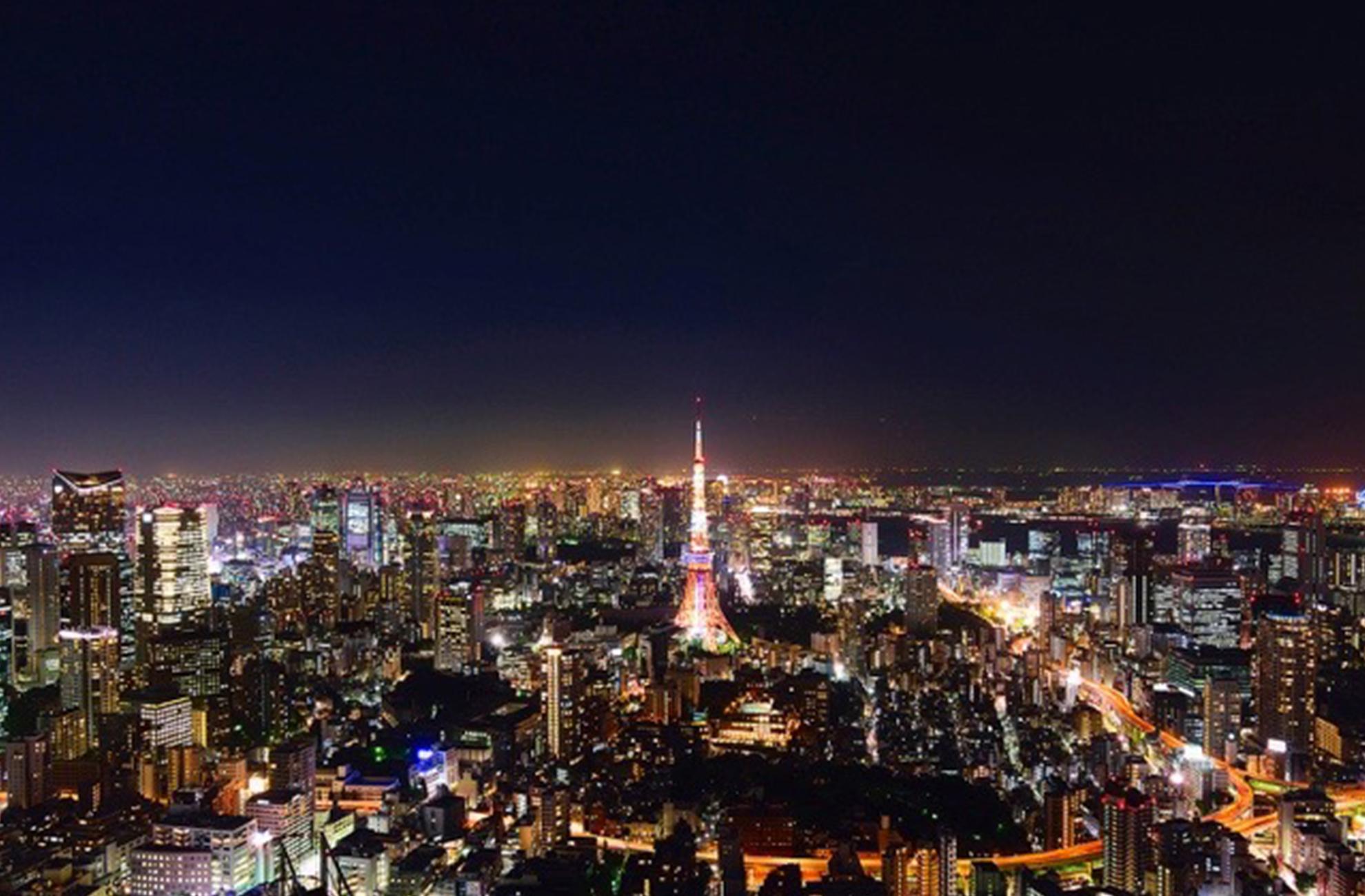 View of Tokyo, an alternative honeymoon destination